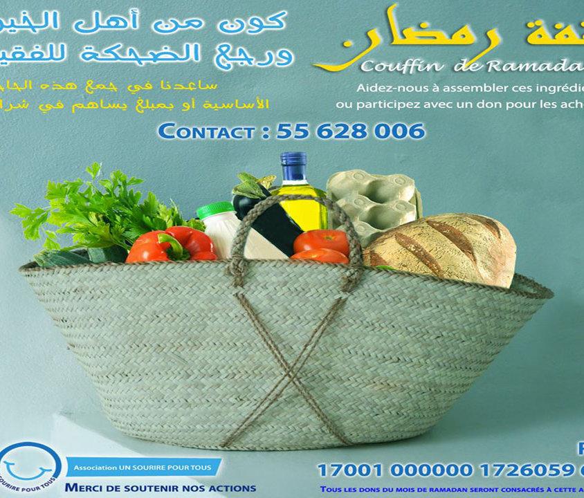 Couffin de Ramadan (5)