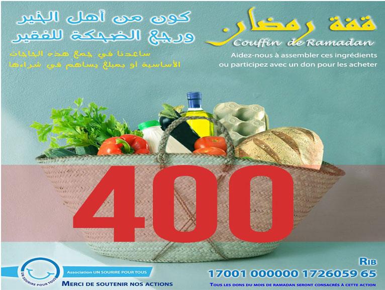 Couffin de Ramadan (6)